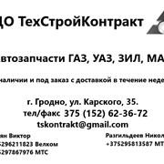 Гайка колеса М20х2 МАЗ КРАЗ бездискового 5335-3101040 фото