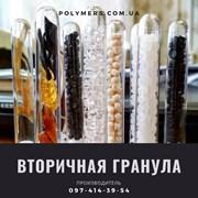 Переработанный пластмасс, вторичная гранула ПС, ПП фото