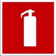 Знак Огнетушитель фото