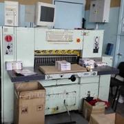 Maxima MS-80tv б/у - бумагорезальная машина фото