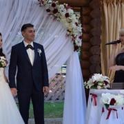 Яркая свадьба за разумный бюджет. Ведущая и команда. Киев и вся Украина фото