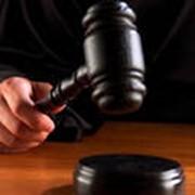 Хозяйственные споры. Хозяйственный суд. Помощь в решении хозяйственных споров, Киев фото