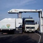 Полный комплекс услуг по таможенной очистке грузов фото