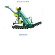 Зернометатель ЗМ-60 электроприводной для погрузки зерна , механического перелопачивания и формирования буртов зерна фото