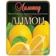 Лимонад Лимон ТМ Казбек фото