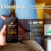 Разработка мобильных приложений PRO lombard фото