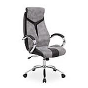 Кресло компьютерное Signal Q-165 (серый) фото