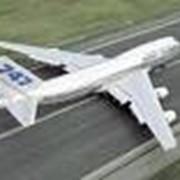 Оценка летательных аппаратов. Оценка самолетов. Оценка вертолетов, планеров. фото