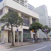 Обучение в Японии. Бесплатная консультация и помощ в оформлении документов. фото