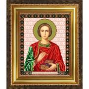 """Рисунок на ткани для вышивания бисером """"Святой Апостол Филипп"""" VIA4069 фото"""