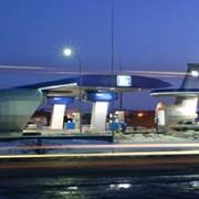 Автозаправочная станция фото