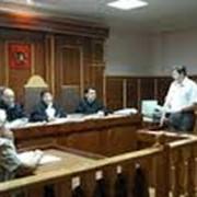 Представительство в суде по гражданским делам фото