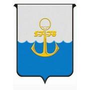 Бюро переводов в Мариуполе и Донецкой области фото