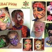 Аквагрим для детей и взрослых. фото