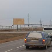 Наружная реклама в актау Промзона фото