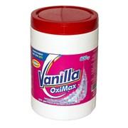 Пятновыводитель BL  Vanilla, п/э банка   0.55 кг  фото