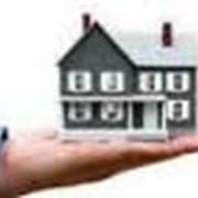 Сопровождение при оформлении приобретения недвижимости фото