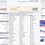 Бизнес-ориентированный поисковый сервер фото