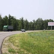 Траса МО4 Днепропетровск Полтавское направление фото