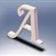 Буквы из пенопласта фото