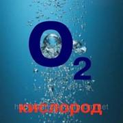 Кислород технический газообразный (содержание O2, не менее 99,7%) фото