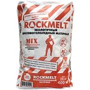Rockmelt Mix (Рокмелт), 20 кг фото