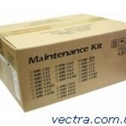Ремкомплект Kyocera MK-130 (1702H98EU0) фото