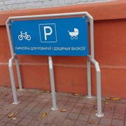 Велосипедная парковка фото