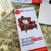 Мебельный тур 5 дней в Гуанчжоу люкс класс фото