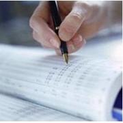 Экологический мониторинг. Заполнение реестровой карты объекта образования, обработки и утилизации отходов. фото