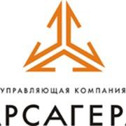 ПАЕВОЙ СУПЕРМАРКЕТ фото
