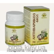 Антиварикоз-биол табл. (90 шт.) фото