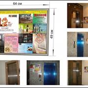 Рамка в лифтах фото