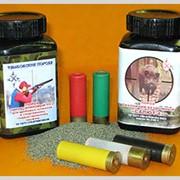 Порох для патронов к охотничьему и спортивному оружию фото