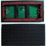 Экраны электронные плазменные Состав Пикселя:2R1G1B; Яркость:5500cd/m2 фото