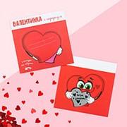 Валентинка со скретч слоем «Я тебя очень очень люблю!», 9 × 9 см фото