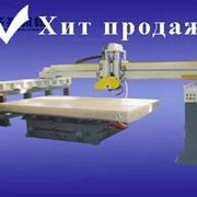 Инфракрасный мостовой режущий станок HQC40C фото
