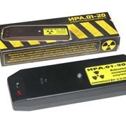 Индикатор радиоактивности ИРА.01-20 (не дозиметр) фото