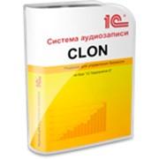 Корпоративная аудиозапись CLON фото