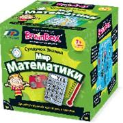Сундучок знаний Brainbox 90718 Мир математики 90718 фото