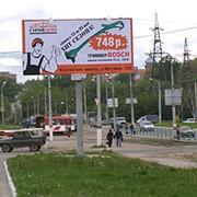 Рекламные билборды фото