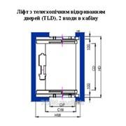 Лифты Gen2Comfort лифт с телескопическим открыванием дверей (TLD) 2 входа в кабину фото