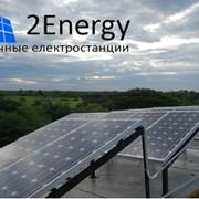 Сетевая солнечная электростанция фото
