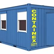 16-и футовый офисный контейнер фото