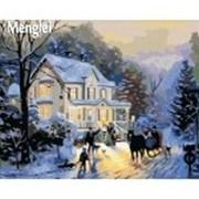 Раскраска Дорога к дому фото