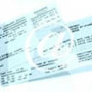 Заказ билетов на поезд или самолет фото
