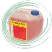 Профи 507 Антибактериальное мыло фото
