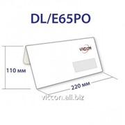 Конверт dl с окошком, на самоклейке a,110 х 220 мм, белый DL-65FDA фото