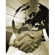 Международное сотрудничество правовое фото