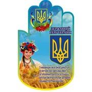 Стенд Герб Украины, арт. 015-03609 фото